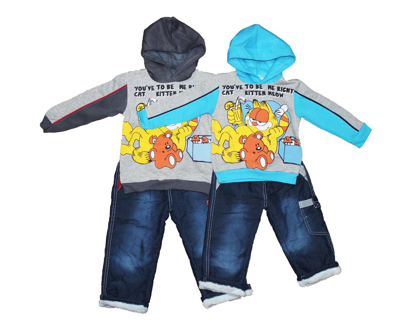 Костюм детский трикотажный с джинсовыми брюками двойка для мальчика. 3-6 лет. НКС