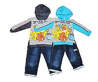 Костюм детский трикотажный с джинсовыми брюками двойка для мальчика. 3-6 лет. НКС, фото 1