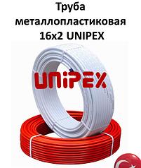 Труба металлопластиковая 16х2 UNIPEX (для тёплых полов) бесшовная