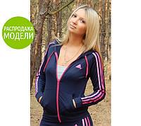 """Женская спортивная кофта Adidas """"Триколор"""" с длинным рукавом. Распродажа"""
