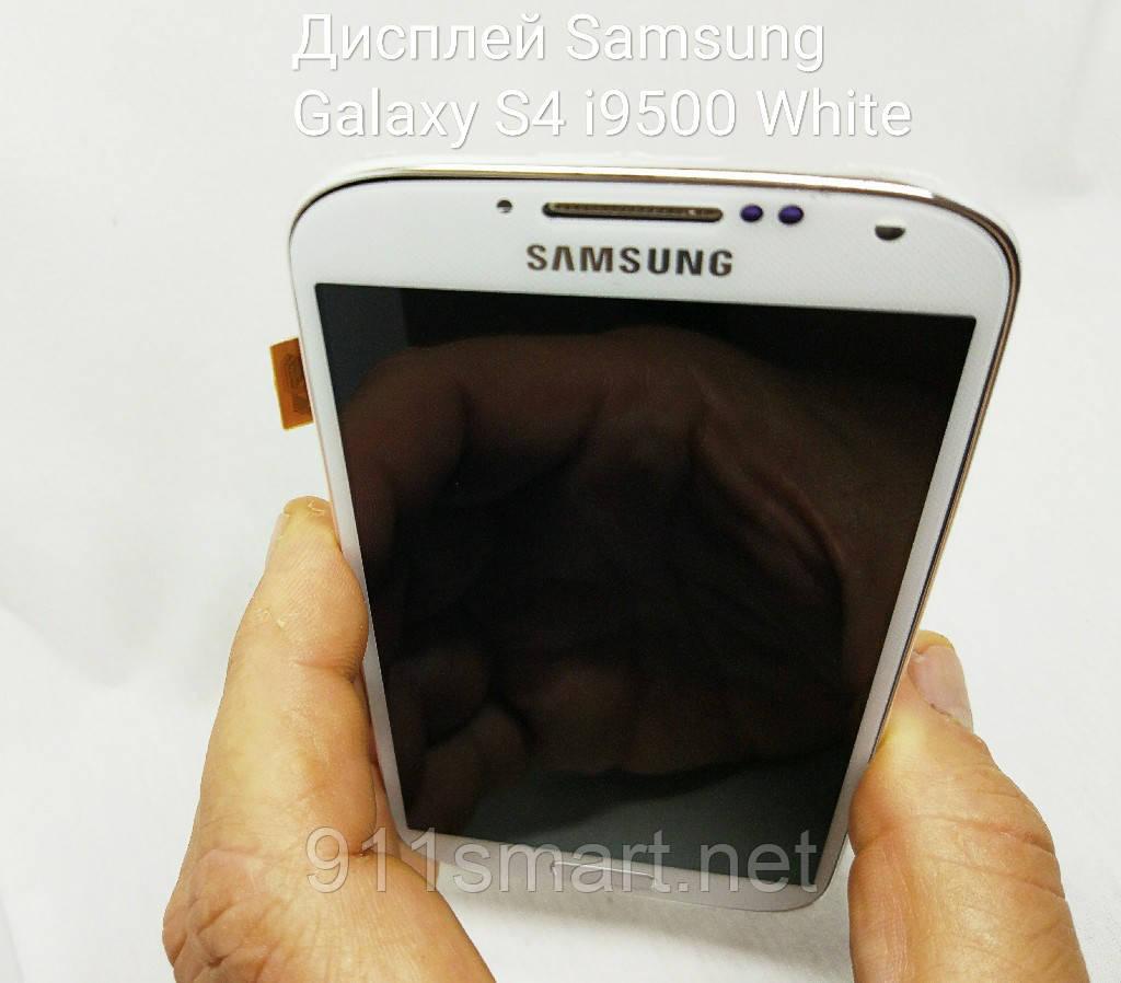 Дисплей, модуль с рамкой для Samsung Galaxy S4 i9505, i9500 white