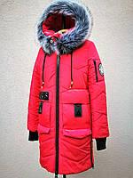 Пальто на зиму для девушки рост 145-169