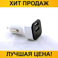 Адаптер CAR USB HZ HC1