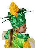 Кукурузка карнавальный костюм для девочки / BL - ДО13, фото 3