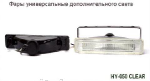 Фары доп.модель VARRAN HY-050/CLEAR H3-12V-55W/178*35mm
