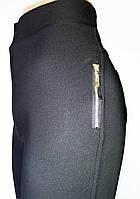 """Стрейчевые брюки """"Ласточка"""". Черные. Имитация кармана сбоку. Норма., фото 1"""