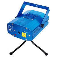 Лазерная установка Disco laser S-09 RG диско лазер, проектор звездного неба, светомузыка