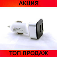 Адаптер CAR USB HZ HC1!Хит цена