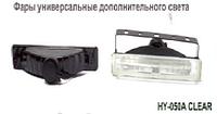 Фары доп.модель VARRAN HY-050A/CLEAR H3-12V-55W/178*35mm