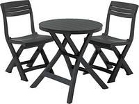 """Комплект складной мебели """"Джаз"""" (2 стула +стол)"""
