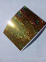 Ленты-скотч разной толщины. Цвет - золото со звездочками. размер 9х12см