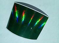 Ленты-скотч разной толщины. Цвет - зеленый металик. размер 9х12см