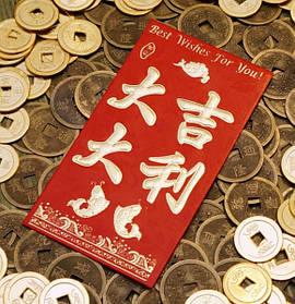 Червоні конверти ( набір 6 штук)