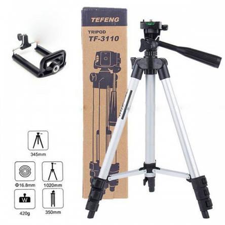 Штатив Tripod TF-3110, фото 2