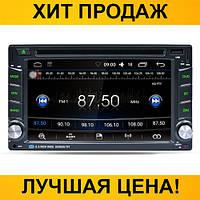 Автомагнитола 2DIN 6002B DVD GPS Android