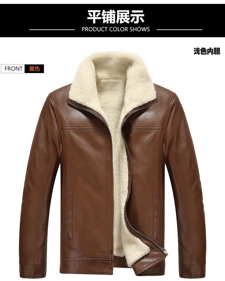 325d2830c8b Мужская кожаная куртка с мехом 3 цвета   продажа