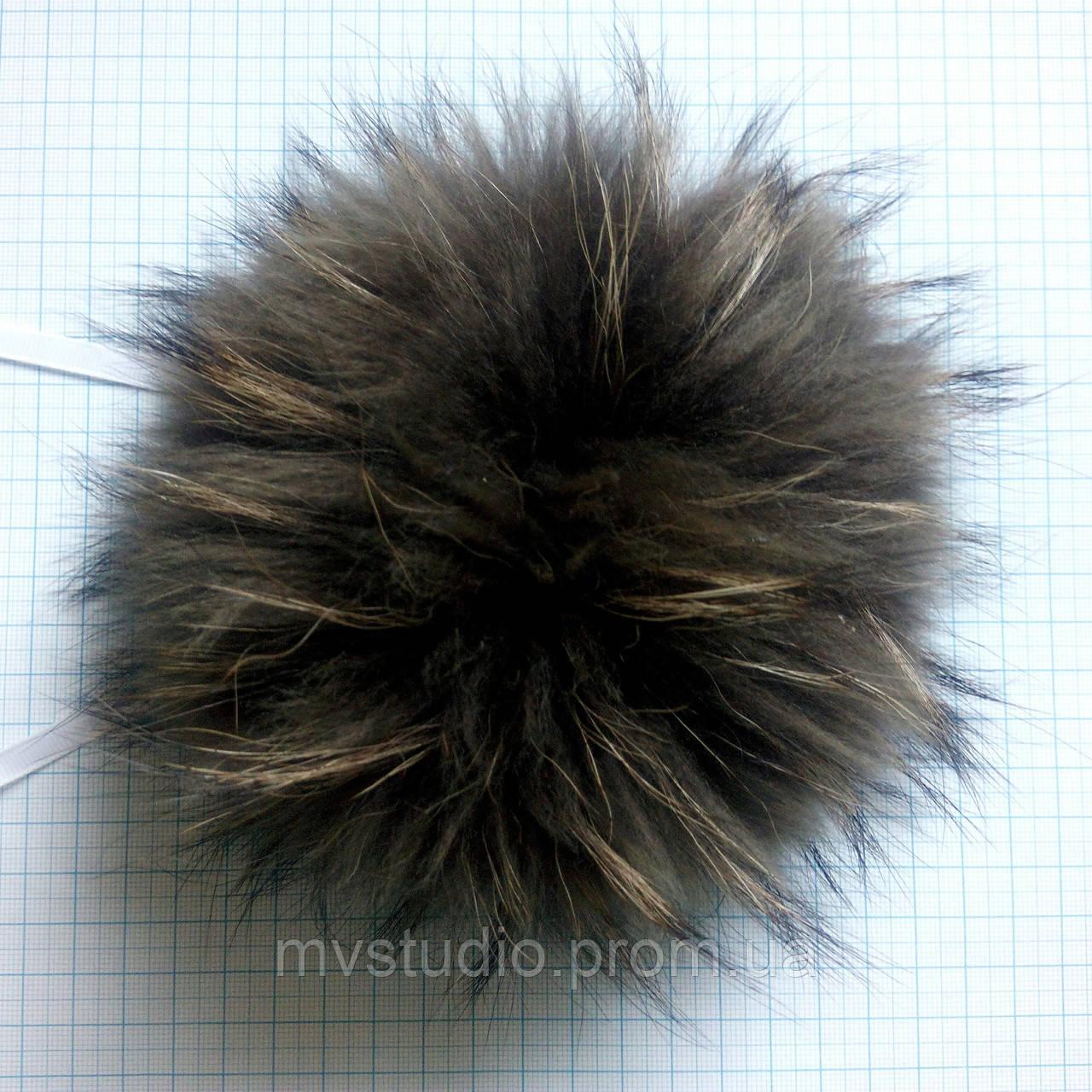 Помпон из натурального меха енота - 19,5 см