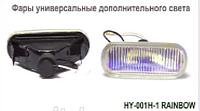 Фары доп.модель VARRAN HY-001H-1/RAINBOW H3-12V-55W/130*40mm