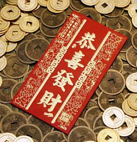 Конверти червоні «Ієрогліфи» (набір 6 штук)