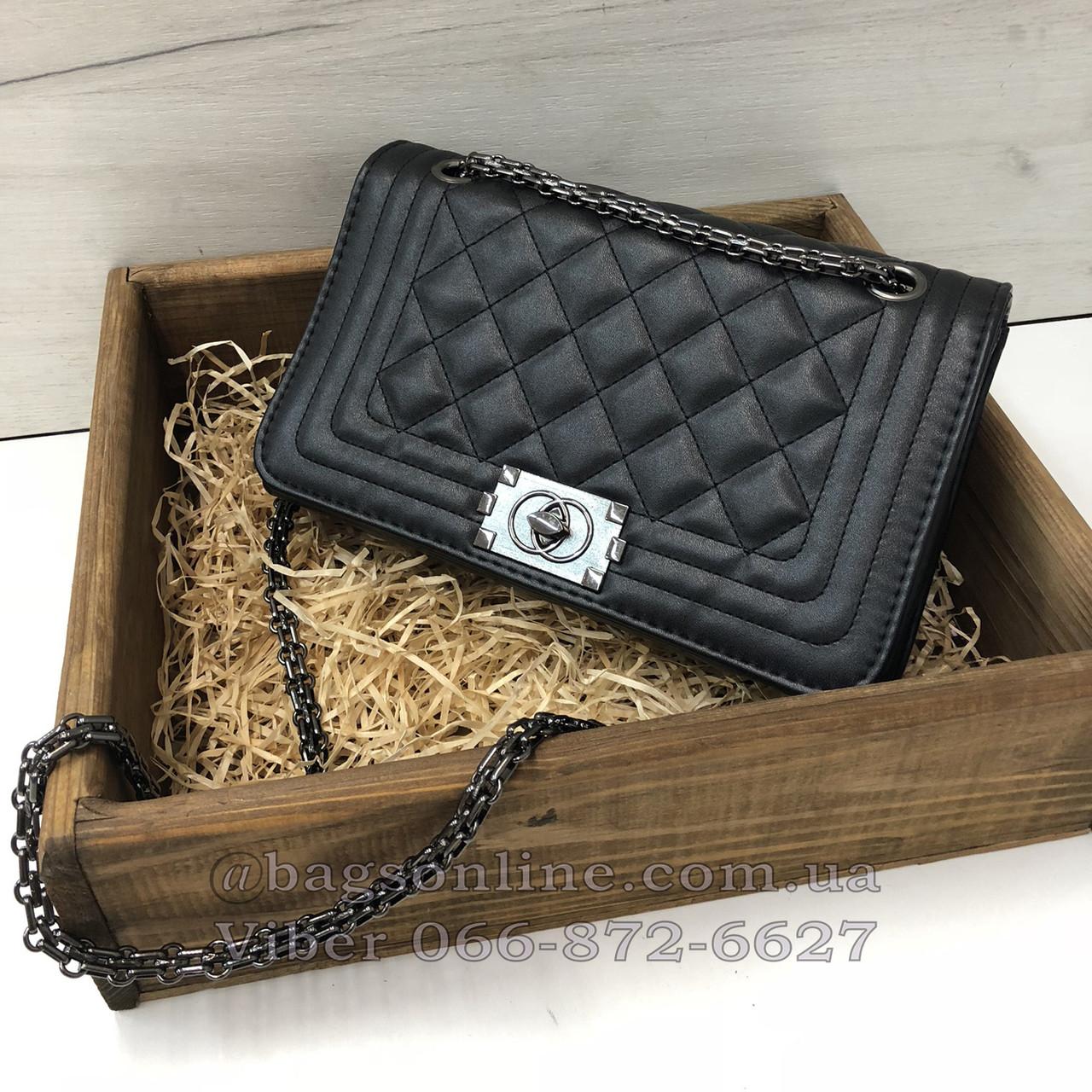 b0018a225317 Женская сумка со стеганной фактурой | реплика шанель бой Черный -  BagsOnline - твоя идеальная сумочка