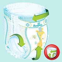 Подгузники-трусики Pampers Pants Extra Large 6 (15+ кг) 14 шт.  ТМ: Pampers