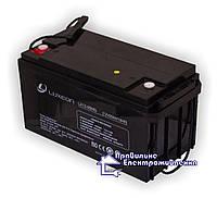 Мультигелева батарея Luxeon LX 12-65MG