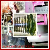 Техническое обследование промышленного оборудования