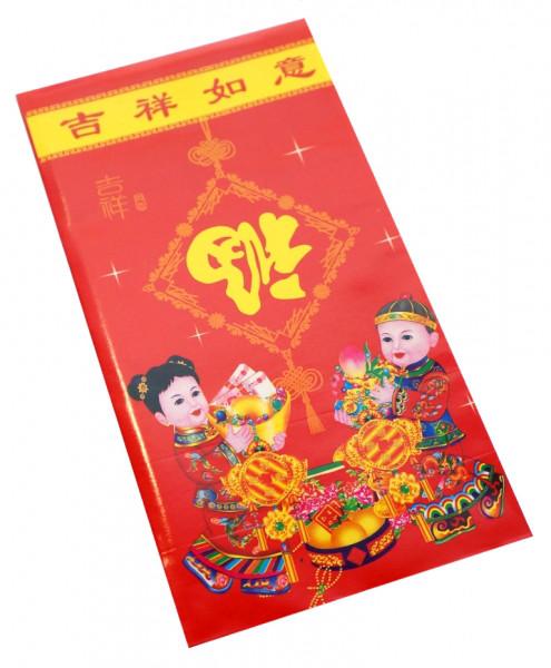 Конверты красные Фен Шуй (набор 25 штук)