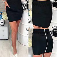 Классическая юбка Мини-молния  42-48 р чёрный