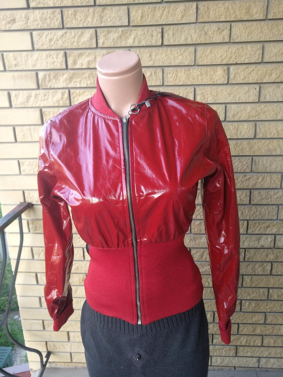 Куртка женская демисезонна лаковая с широким поясом POP ELITE