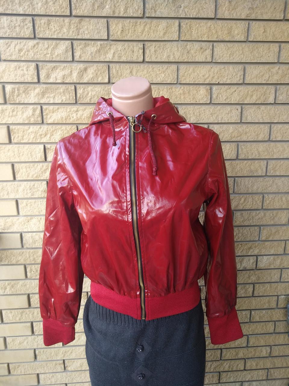 Куртка женская демисезонна лаковая  POP ELITE