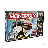 Монополия с банковскими картами Hasbro B6677, В наличии