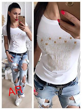 Женская футболка с аппликацией в виде колосьев42-46 р, фото 2