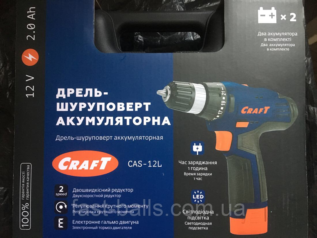 Шуруповерт аккумуляторный  Craft CAS-12L 2.0А
