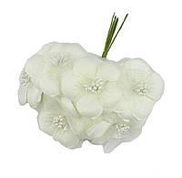 Молочные Цветы из ткани и фатина (тканевые) с тычинками D5,5 см Декоративный букетик 5 шт/уп