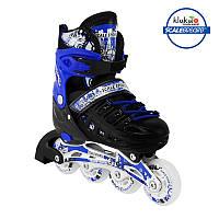 Ролики Scale Sports (38-41) Синие, фото 1