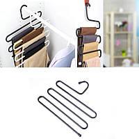 Вешалки для одежды многофункциональная