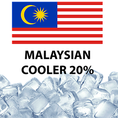 Малазийский кулер