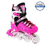 Ролики Scale Sports (29-33) Розовые, фото 1