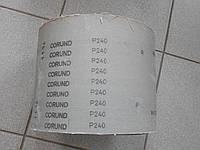 Шкурка шлифовальная ЗАК электрокорунд Р240 на основе х/б ткани 250 мм