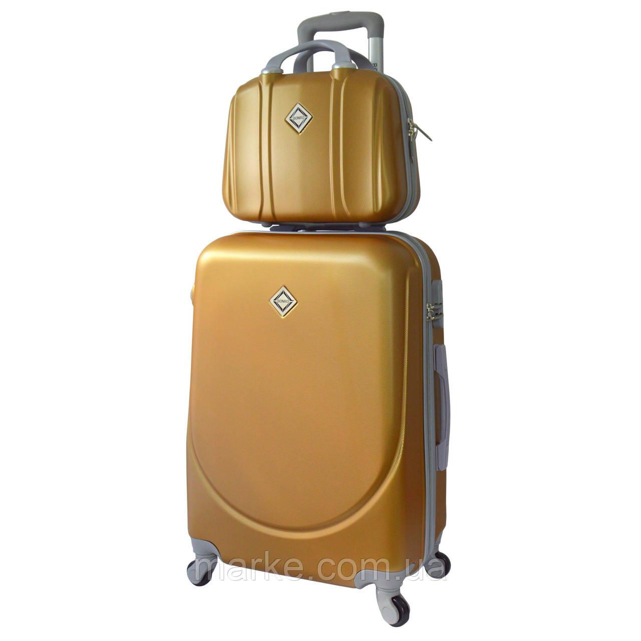aa02afcaf42c Комплект чемодан + кейс Bonro Smile (небольшой) золотой  продажа ...