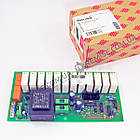Плата управления Protherm Скат 21-28 кВт. К11 - 0020112058, фото 5