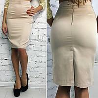 Классическая юбка карандаш 42-48 р бежевый