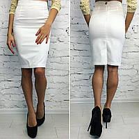 Классическая юбка карандаш 42-48 р белый