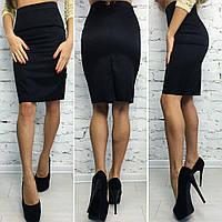 Классическая юбка карандаш 42-48 р чёрный