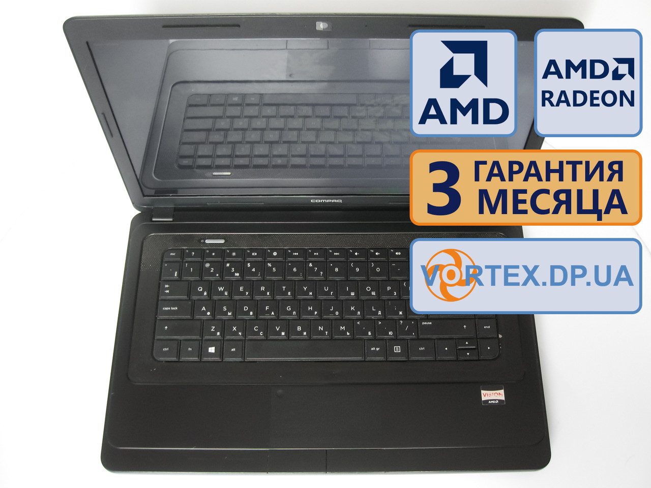 Ноутбук HP Compaq CQ57 15.6 (1366x768) / AMD E300 (2x1.3GHz) / RAM 2Gb