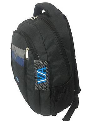 Рюкзак Шкільний R-77-144, фото 2