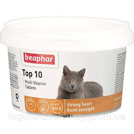 ТОП 10 Витамины для кошек и котят,  180табл. Бифар, фото 2