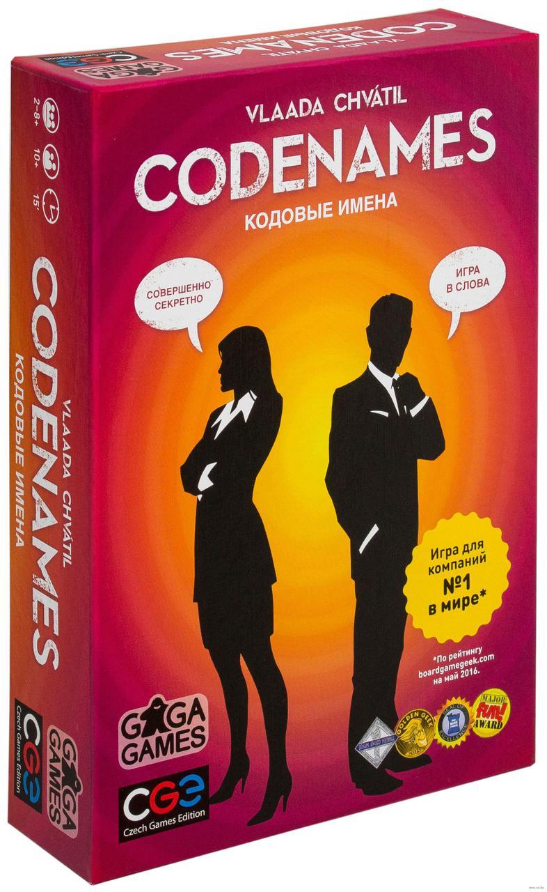 """Настольная игра """"Кодовые имена (Codenames)"""" GaGa Games"""