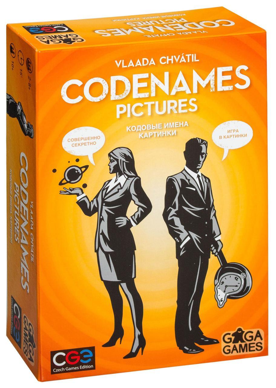 """Настольная игра """"Кодовые имена. Картинки (Codenames: Pictures)"""" GaGa Games"""